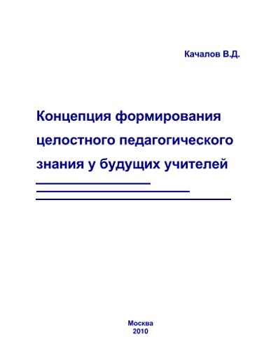 Учебник Ананьев Б.Г О Проблемах Современного Человекознания