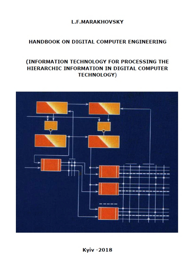 HANDBOOK ON DIGITAL COMPUTER ENGINEERING (INFORMATION TECHNOLOGY FOR PROCESSING THE HIERARCHIC INFORMATION IN DIGITAL COMPUTER TECHNOLOGY)